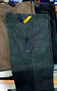 P-jeans 10