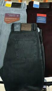P-jeans 13